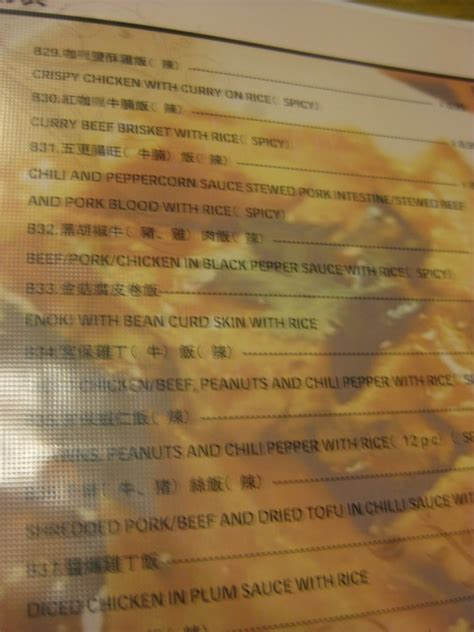 rice house menu the rice house menu 28 images bcd tofu house fort soondubu jencookskorean rajpoot