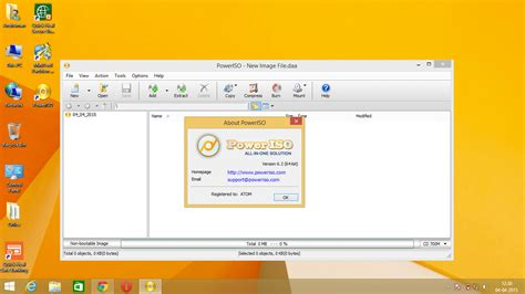 how to make poweriso full version poweriso free download full version with crack get crack