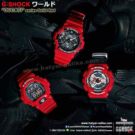 Casio G Shock Ga 110 Serie Ducati นาฬ กา คาส โอ casio g shock ducati limited model theme