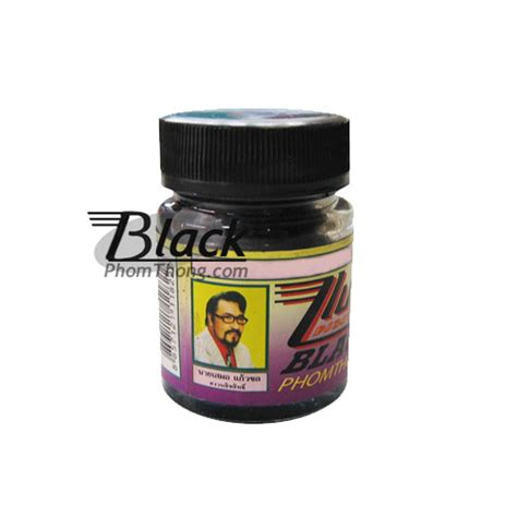 black phom thong black phomthong beard facial hair growing cream beard