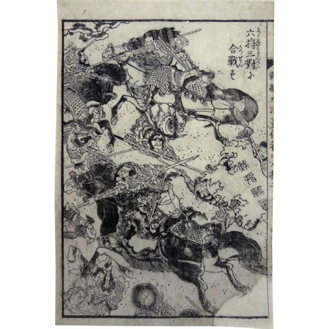 Frame Rho Katana 3 50cm White antique japanese woodblock print warriors on horseback black white from aa on ruby