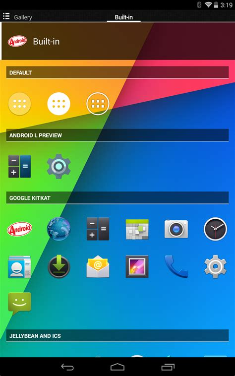 Launcher App Drawer Icon by Launcher Goes Android L With New App Animation