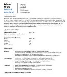 sle assistant resume 9 free sle exle format free premium templates