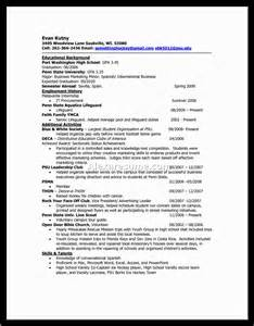 The Perfect Resume Template The Perfect Resume Example Alexa Resume