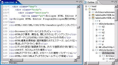 html layout editor eclipse eclipsehtmleditor project amateras