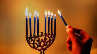 Rosh Hashanah Gifts Celebrating Hanukkah Frugally Savingadvice Com Blog