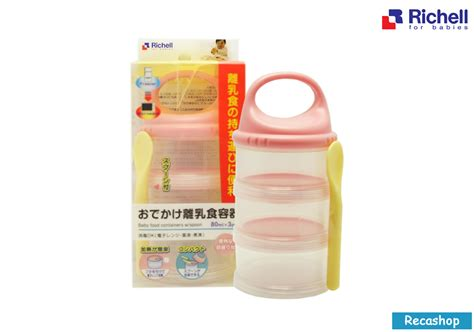 Richell Uf Baby Spoon Fork W Set Sendok Makan Bayi Dengan Kotak Richell Baby Food Container W Spoon Recababy My Recashop