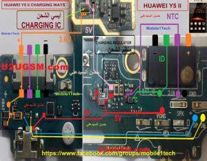 Papan Board Ui Charger Konnektor Charger Samsung Note N7000 huawei y5 ii charging solution jumper problem ways