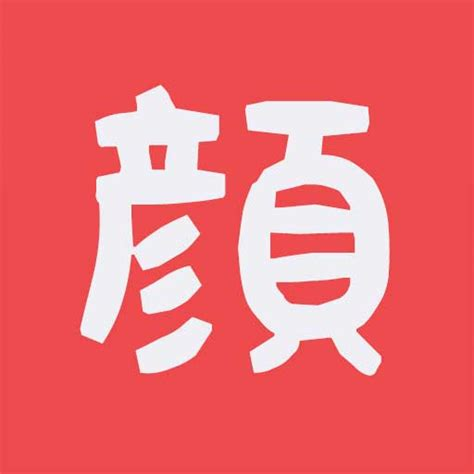 emoji japanese symbols japanese emoticons kaomoji emoji text faces ᶘ ᵒᴥᵒᶅ
