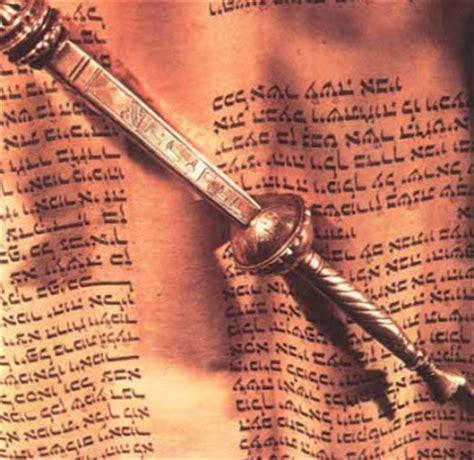 Calendario Hebreo Antiguo Testamento Lengua Hebrea Historia Antiguo Hebreo