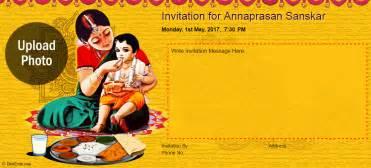 free annaprashan sanskar invitation card invitations