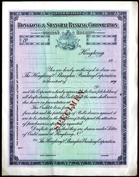 Bank Of China Hong Kong Letter Of Credit hong kong shanghai banking corporation 1933 specimen