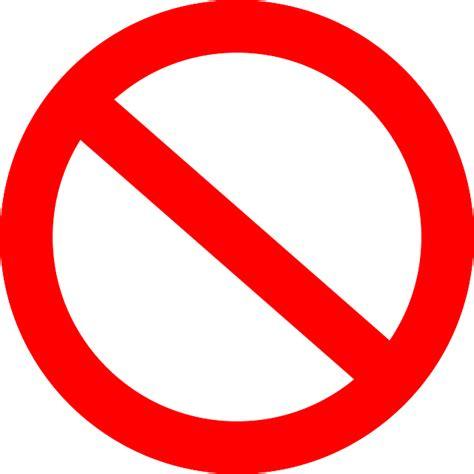 A Forbidden free vector graphic forbidden interdiction free image