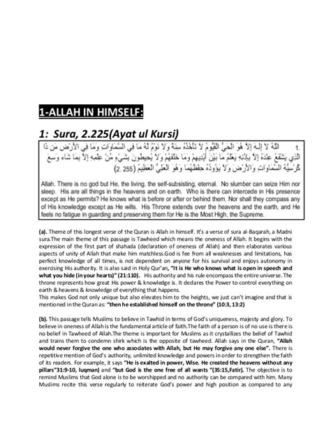 Themes Of Quranic Passages | quranic passages themes their importance o level islamiyat