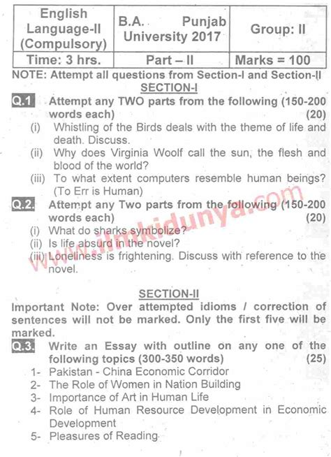 Paper Pattern Of English B A Punjab University | past papers punjab university 2017 ba part 2 english group 2