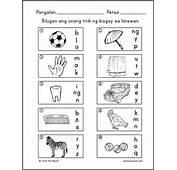 Una At Huling Titik Ng Salita Worksheets Part 2  Samut