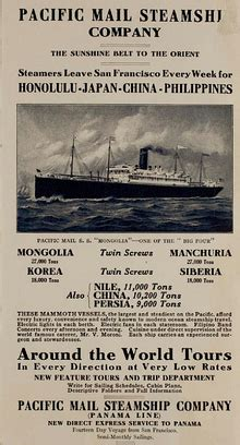 shipping by boat from china to us pacific mail steamship company wikipedia