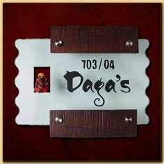 name board design for home house name board design online home design and style