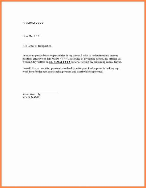 Resignation Email Notice Period 7 simple resignation letter with notice period notice
