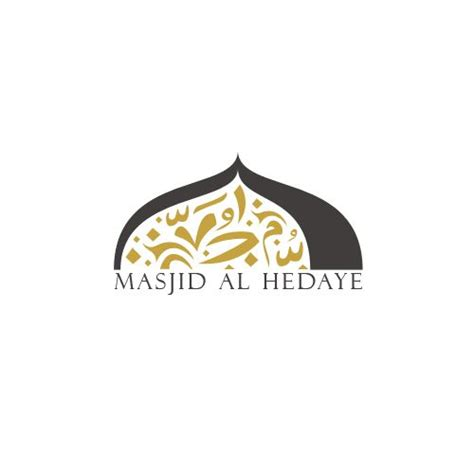 design logo masjid 18 best best islamic center and mosque logo designs images