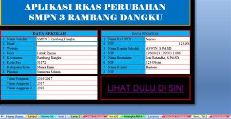 download rkas 2015 sd aplikasi rkas terbaru sesuai juknis bos 2017 info guru