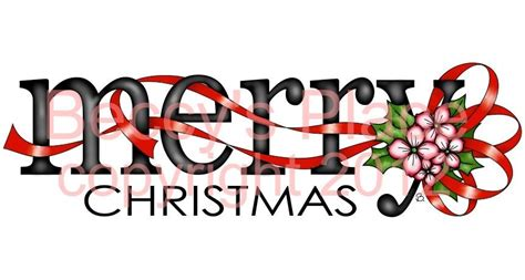 beccy s place merry christmas word image