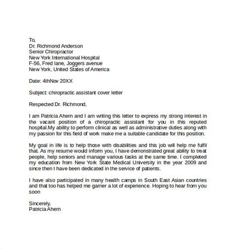 sample cover letter job pinterest cover letters