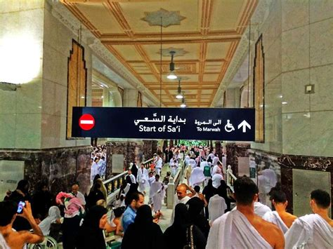 safa marwah pictures latest makkah images  islamic