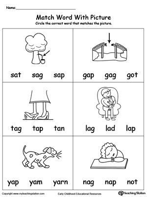 ap pattern words match word with picture ap words phonics worksheets