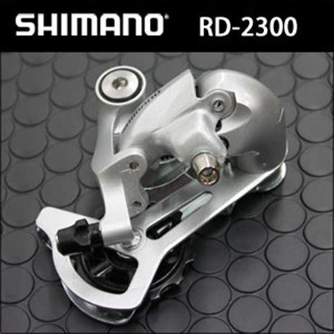 Rd Shimano 2200 楽天市場 エラー