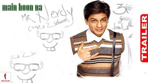 sushmita sen and shahrukh khan movie main hoon na official trailer shah rukh khan sushmita