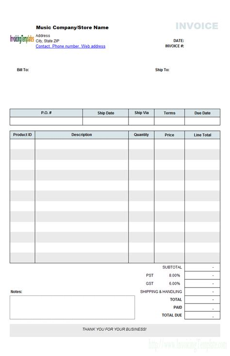 music store invoice template retail