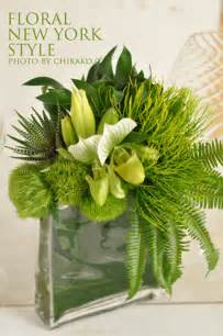 Fresh Flower Arrangement 4870473667 764c5a8db2 jpg