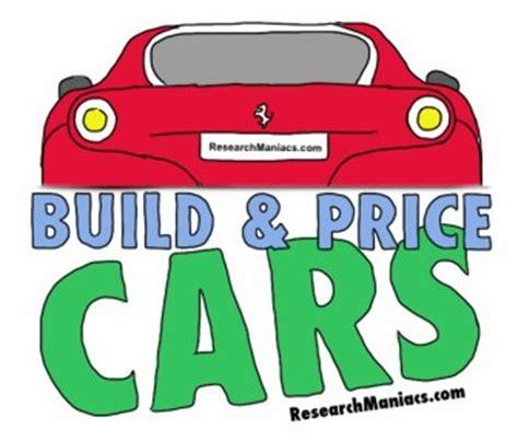 configure build  price   car  truck