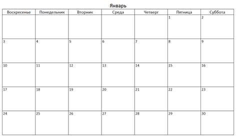 D Calendar Ru создайте календарь 2016 в Excel бесплатный шаблон