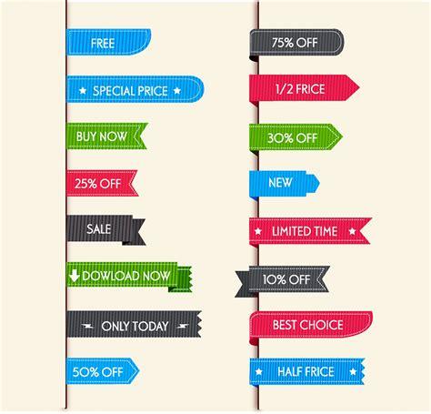html design sle ウェブ デザイン用安売りラベル web design sale labels イラスト素材 ai eps