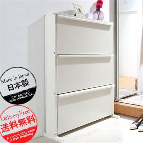 thin shoe storage ffws rakuten global market slim shoe box quot thin flap