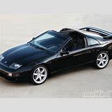 Modified Nissan 300zx | 1600 x 1200 jpeg 235kB
