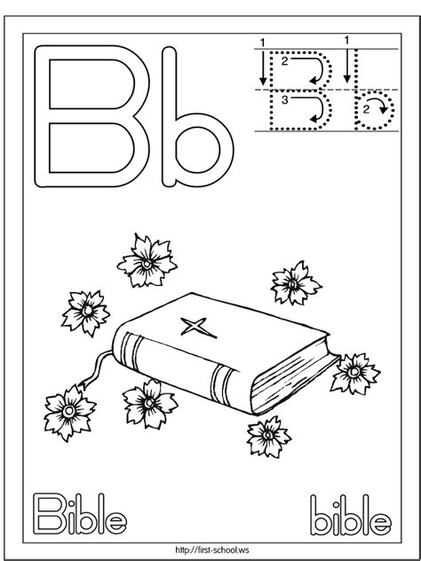 bible coloring page bible printable activities