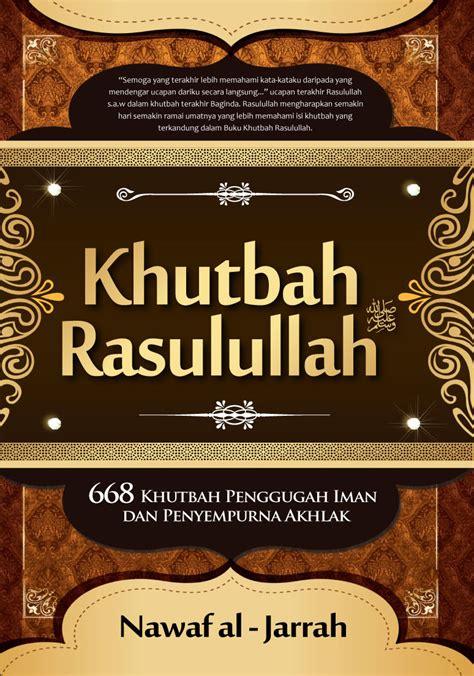 Khutbah Jumat Bugis Jilid 8 myharakah bazaar you order we deliver