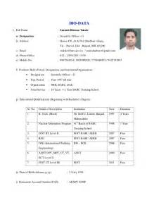 Job Resume Format In Marathi by Santosh Takale Biodata In Marathi
