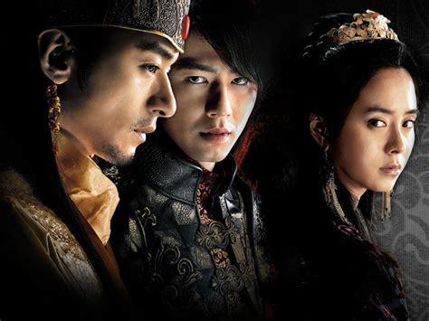 queen film k song movie rant a frozen flower explores homosexuality versus