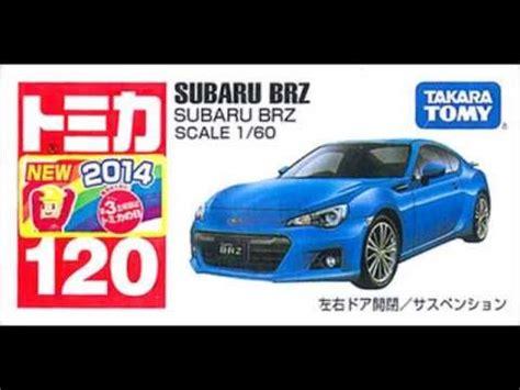 Tomica Reg 120 Subaru Brz 1 no 120 subaru brz takara tomy tomica die cast car collection トミカ no 120 スバル brz