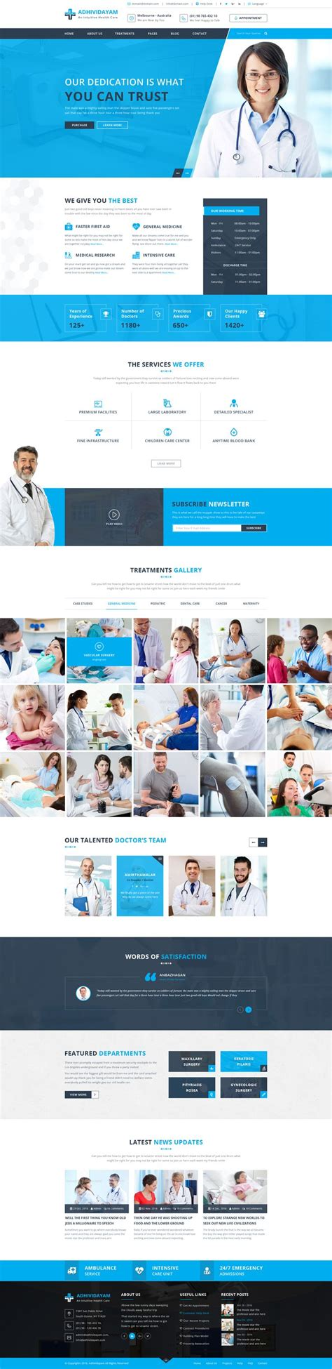best hospital website best 25 websites ideas on