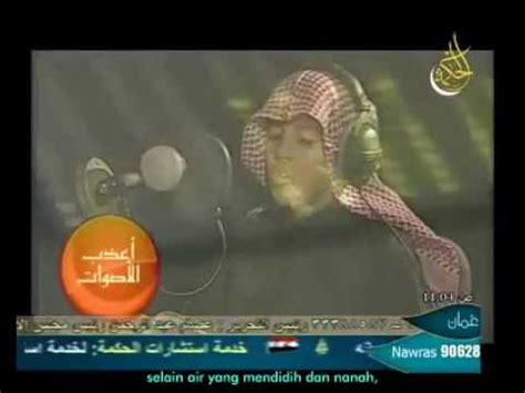 download mp3 surat ar rahman muhammad taha bacaan al quran juz 30 sangat merdu muhammad toha al junayd