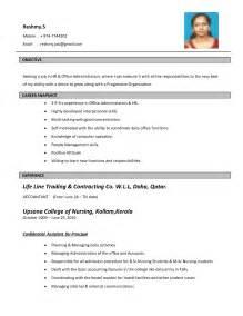 resume biodata sle form applicants bestsellerbookdb