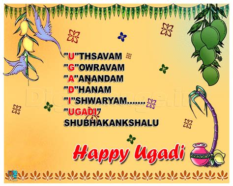 ugadi new year 2014 wishes text messages sms greetings in