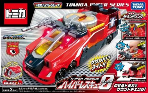 Tomica Hyper Rescue 0 Zero best tomica hyper rescue hyper rescue 0 zero reviews from kempimages