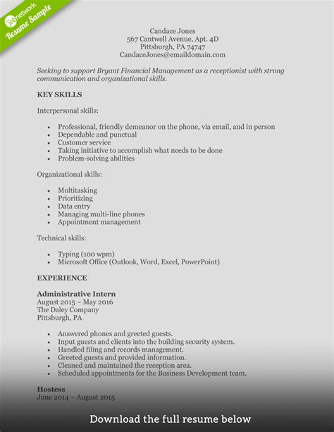Receptionist Resume Skills by How To Write A Receptionist Resume Exles Included