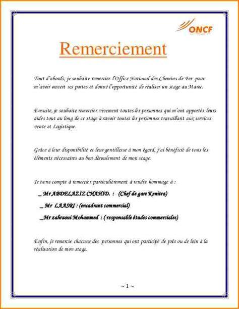 Exemple De Lettre De Remerciement Pour Mémoire 10 Exemple De Lettre De Remerciement Lettre De Demission